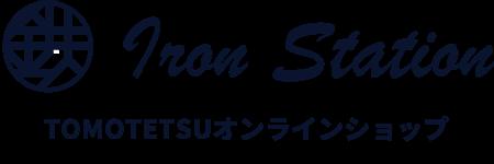 TOMOTETSUオンラインショップ